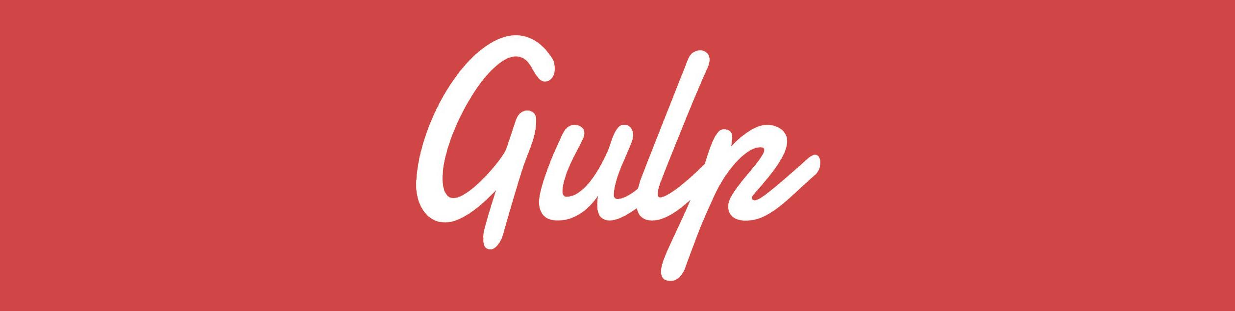 989a35aacba Сборщик проектов Gulp 4